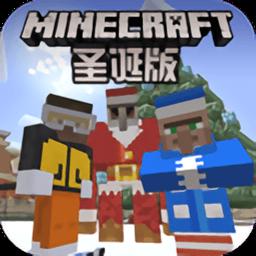 我的圣诞世界v1.15.0.59 最新版