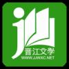 晋江文学城手机app官方版v5.6.1 安卓最新版