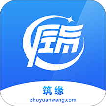 筑缘app