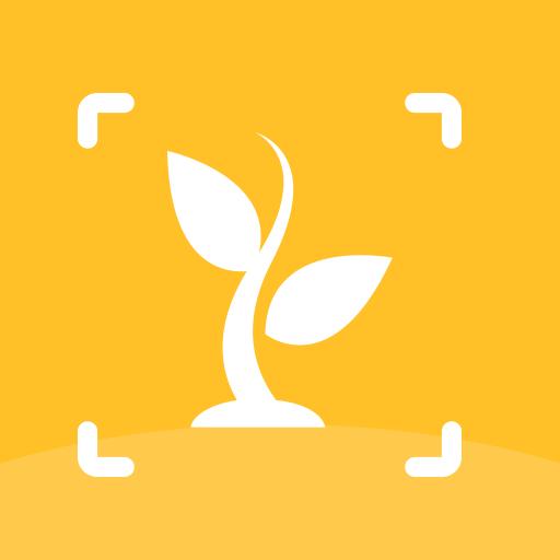 灵通植物appv1.2 最新版