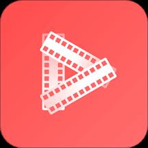 红豆音视频编辑appv1.0.2 最新版