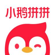 小鹅拼拼官方版v1.2.0.1108 最新版