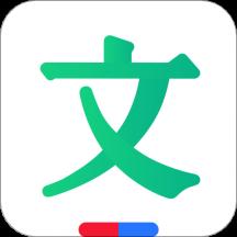 百度文库appv6.8.5 安卓版