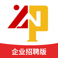 云南招聘网企业招聘版v7.44.0 安卓版