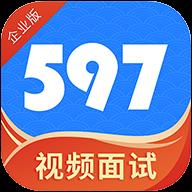 597企业版Appv3.8.6 安卓版