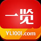 一览app客户端v7.3.10 安卓版