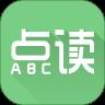 爱点读app苹果版v1.8.1 ios版