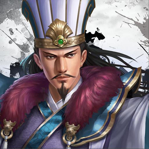 圣三国蜀汉霸业v22.0.0.0 最新版