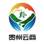 贵州云商v7.0.23 最新版