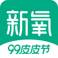 新氧医美v8.34.2 安卓版