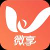 微享铺子appv1.4.0 最新版