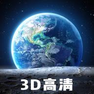 云游高清appv1.0.0 安卓版