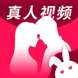 陌兔视频聊天交友v2.3.3 官方版