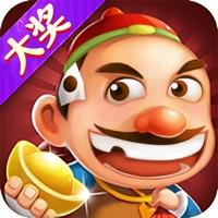 真人斗地主2最新版本iOSv3.6.20 官方版