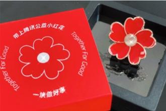 腾讯公益小红花的花瓣是什么形状?腾讯公益小红花可以赠送吗?