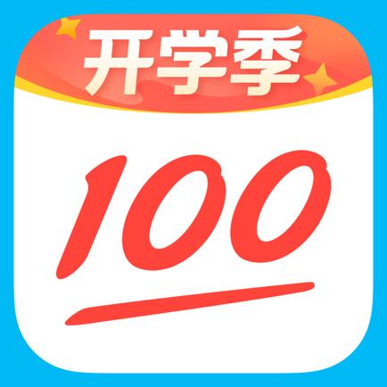 百度作业帮iPhone版v13.22.0 官方版