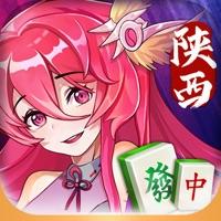 星辰陕西麻将手机版iOSv1.0 官方版
